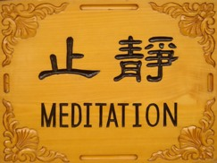 Post image for Meditation Rocks